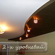установка двухуровневых потолков