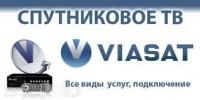 установить спутниковое тв Viasat в Кропивницком (Кировограде)