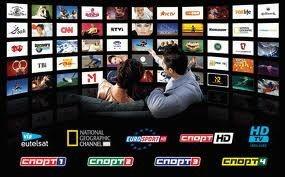установить спутниковое телевидение в Кропивницком (Кировограде)