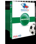 пакет Триколор ТВ Наш Футбол