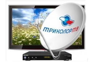 Установить Триколор в Кропивницком (Кировограде)