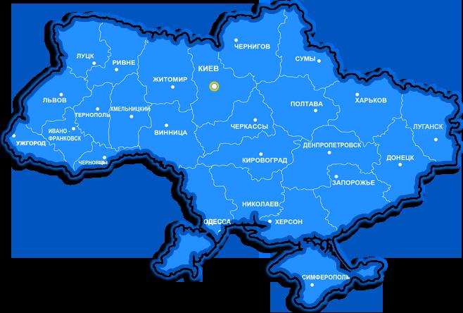 Натяжные потолки, кондиционеры, спутниковое телевидение в Кропивницком (Кировограде)